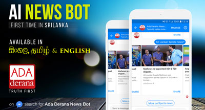 Fortunaglobal launches Sri Lanka's first multi lingual AI Chat bot for the media Industry with AdaDerana